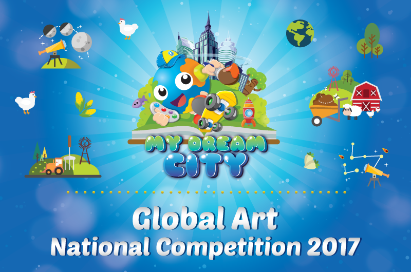 "Global Art National Competition 2017 ""My Dream City"""