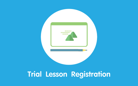 trial-lesson-registration-2